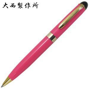 高級 ボールペン 名入れ 大西製作所 セルロイド BP400 カラー 丸天冠 ボールペン ピンク ONBP400CPIK|nomado1230