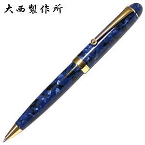 高級 ボールペン 大西製作所 アセテート 太軸丸冠タイプ ボールペン ラピスラズリ ONBPBM7SBL|nomado1230