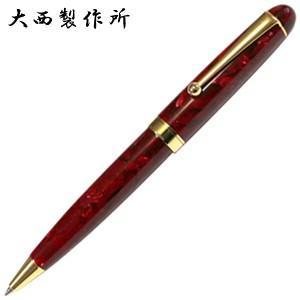 高級 ボールペン 大西製作所 アセテート 太軸丸冠タイプ ボールペン ガーネット ONBPBM7SRD|nomado1230