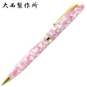 高級 ボールペン 大西製作所 アセテート 中軸 ボールペン サクラ ONBPM70SK|nomado1230