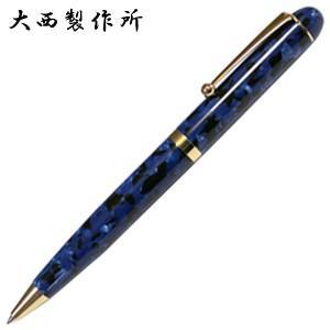 高級 ボールペン 大西製作所 アセテート スリム軸丸冠タイプ ボールペン ラピスラズリ ONBPMM7SBL|nomado1230