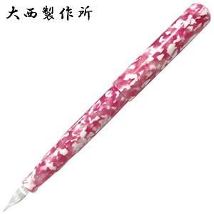 ガラスペン 大西製作所 アセテート キャップ付き ガラスペン サクラ ONGP13SSK|nomado1230
