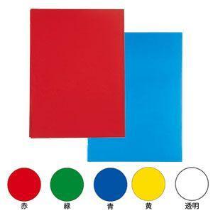 オキナ 大判カラーセロファンセット CCLAS|nomado1230