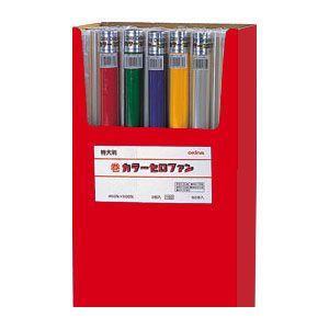 セロファン オキナ 巻カラーセロファン 2枚巻 赤 CCM1 10セット CCM1|nomado1230