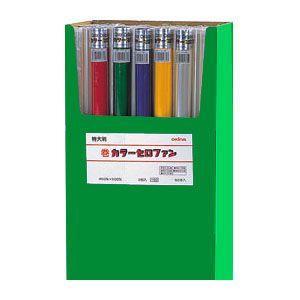 セロファン オキナ 巻カラーセロファン 2枚巻 緑 CCM2 10セット CCM2|nomado1230