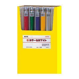セロファン オキナ 巻カラーセロファン 2枚巻 黄 CCM4 10セット CCM4|nomado1230