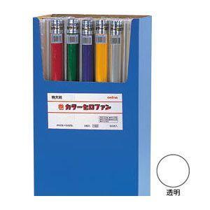セロファン オキナ 巻カラーセロファン 2枚巻 透明 CCM5 10セット CCM5|nomado1230