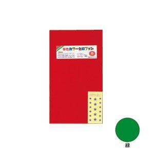 セロファン オキナ 単色カラーセロファン 緑 5枚入 50個セット CCTGN|nomado1230