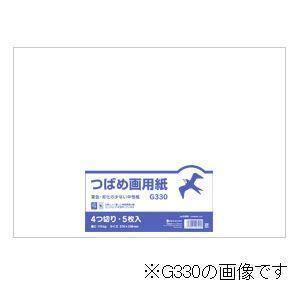画用紙 オキナ つばめ画用紙 B判4切 特白画白125キログラム 100枚入 G17|nomado1230