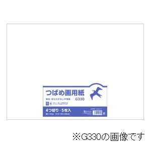 画用紙 オキナ つばめ画用紙 B判4切 特白画白155キログラム 100枚入 G28|nomado1230