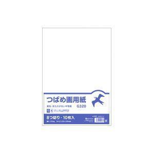 画材 オキナ つばめ画用紙 B判8切 特白画白170kg 10枚入 G320 100セット G320|nomado1230