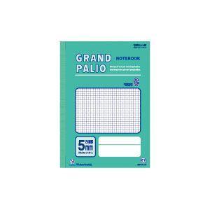 学習帳 A4 方眼 オキナ パリオノート 全科目 両面開き A4判 方眼罫5mm グリーン GL1G 10セット GL1G|nomado1230