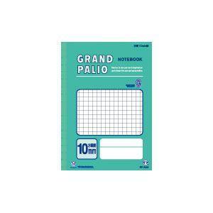 学習帳 A4 方眼 オキナ パリオノート 全科目 両面開き A4判 方眼罫10mm グリーン GL2G 10セット GL2G|nomado1230