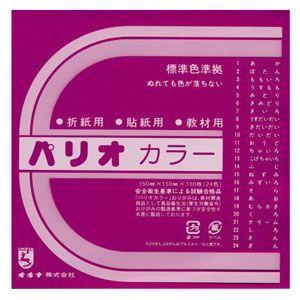 折り紙 オキナ 折紙 パリオカラー単色 2 100枚入 ぼたん HPPC2 10セット HPPC2|nomado1230