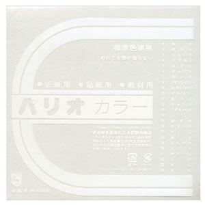 折り紙 オキナ 折紙 パリオカラー単色22 100枚入 白 HPPC22 10セット HPPC22|nomado1230