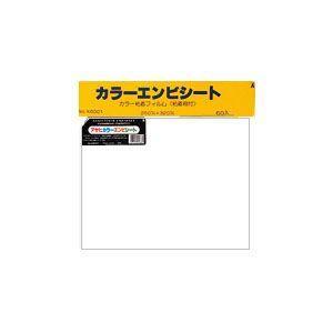 セロファン オキナ カラーエンビ 10枚入 白 K60012 10セット K60012|nomado1230