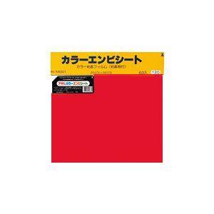 セロファン オキナ カラーエンビ 10枚入 赤 K60013 10セット K60013|nomado1230