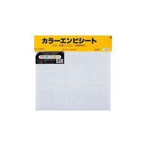 セロファン オキナ カラーエンビ 10枚入 透明 K60017 10セット K60017|nomado1230