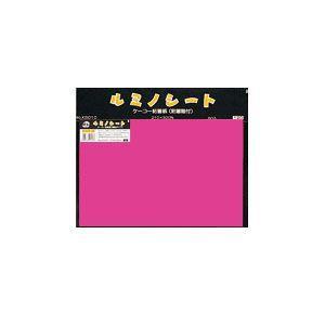 カッティングシート オキナ ルミノ 10枚入 桃 K60103 10セット K60103|nomado1230