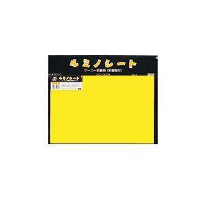 カッティングシート オキナ ルミノ 10枚入 黄 K60104 10セット K60104|nomado1230