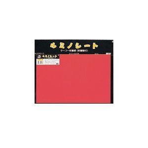 カッティングシート オキナ ルミノ 10枚入 赤 K60105 10セット K60105|nomado1230
