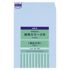 封筒 オキナ 開発カラー封筒 角形2号 5枚入 ブルー KH2BU 10セット KH2BU|nomado1230