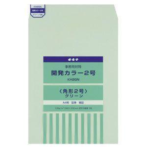 封筒 オキナ 開発カラー封筒 角形2号 5枚入 グリーン KH2GN 10セット KH2GN|nomado1230