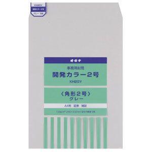 封筒 オキナ 開発カラー封筒 角形2号 5枚入 グレー KH2GY 10セット KH2GY|nomado1230