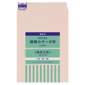 封筒 オキナ 開発カラー封筒 角形2号 5枚入 ピンク KH2PK 10セット KH2PK|nomado1230