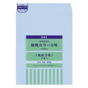 封筒 オキナ 開発カラー封筒 角形3号 7枚入 ブルー KH3BU 10セット KH3BU|nomado1230