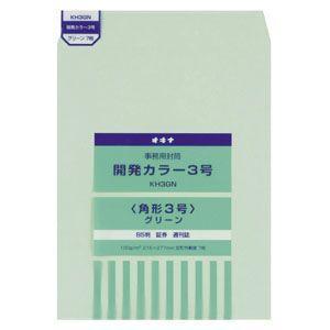 封筒 オキナ 開発カラー封筒 角形3号 7枚入 グリーン KH3GN 10セット KH3GN|nomado1230