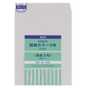 封筒 オキナ 開発カラー封筒 角形3号 7枚入 グレー KH3GY 10セット KH3GY|nomado1230