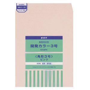 封筒 オキナ 開発カラー封筒 角形3号 7枚入 ピンク KH3PK 10セット KH3PK|nomado1230