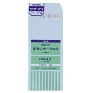 封筒 オキナ 開発カラー封筒 長形4号 25枚入 ブルー KHN4BU 10セット KHN4BU|nomado1230