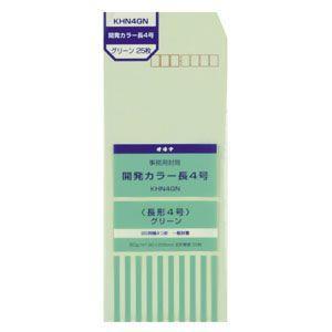 封筒 オキナ 開発カラー封筒 長形4号 25枚入 グリーン KHN4GN 10セット KHN4GN|nomado1230