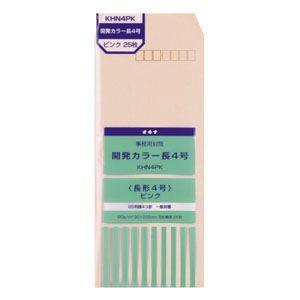封筒 オキナ 開発カラー封筒 長形4号 25枚入 ピンク KHN4PK 10セット KHN4PK|nomado1230