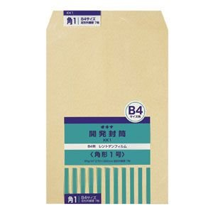封筒 オキナ 開発封筒 角形1号 7枚入 KK1 10セット KK1|nomado1230