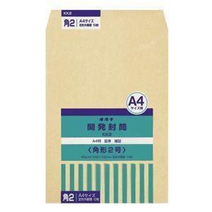 封筒 オキナ 開発封筒 角形2号 10枚入 KK2 10セット KK2|nomado1230
