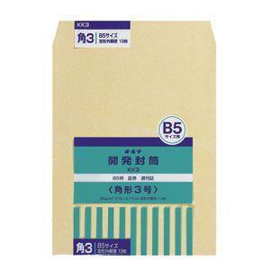 封筒 オキナ 開発封筒 角形3号 13枚入 KK3 10セット KK3|nomado1230