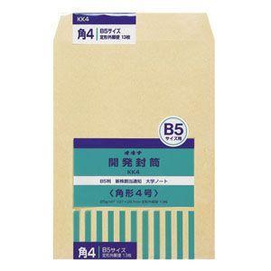 封筒 オキナ 開発封筒 角形4号 13枚入 KK4 10セット KK4|nomado1230