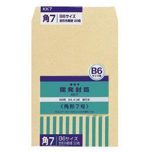 封筒 オキナ 開発封筒 角形7号 20枚入 KK7 10セット KK7|nomado1230