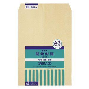 封筒 A3 オキナ 開発封筒 角形A3号 3枚入 KKA3 10セット KKA3|nomado1230
