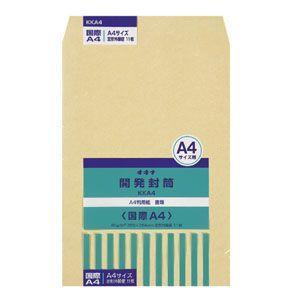 封筒 A4 オキナ 開発封筒 国際A4号 11枚 KKA4 10セット KKA4|nomado1230