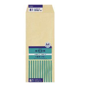 封筒 オキナ 開発封筒 長形1号 15枚入 KKN1 10セット KKN1|nomado1230