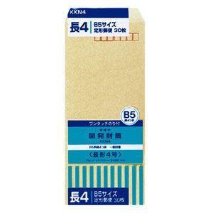 封筒 オキナ 開発封筒 長形4号 30枚入 KKN4 10セット KKN4|nomado1230