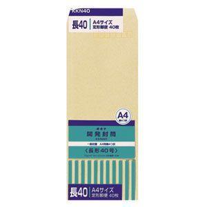 封筒 オキナ 開発封筒 長形40号 40枚入 KKN40 10セット KKN40|nomado1230