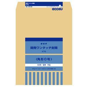 封筒 オキナ 開発ワンタッチ封筒 角形0号 6枚入 KT0 10セット KT0|nomado1230