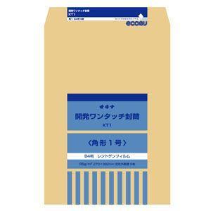 封筒 オキナ 開発ワンタッチ封筒 角形1号 6枚入 KT1 10セット KT1|nomado1230