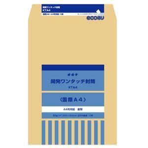 封筒 A4 オキナ 開発ワンタッチ封筒 国際A4 10枚入 KTA4 10セット KTA4|nomado1230
