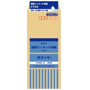 封筒 オキナ 開発ワンタッチ封筒 長形4号 40枚入 10個セット KTN4|nomado1230